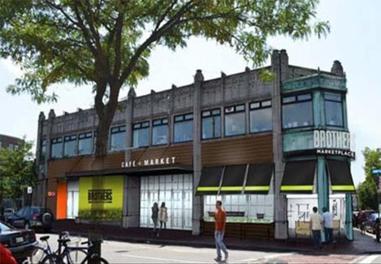 240 Elm St, Davis Square, Sommerville Office Space - Cambridge
